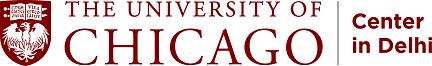 University of Chicago Center in Delhi Logo