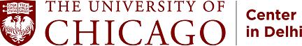 University of Chicago Center in Delhi Logo